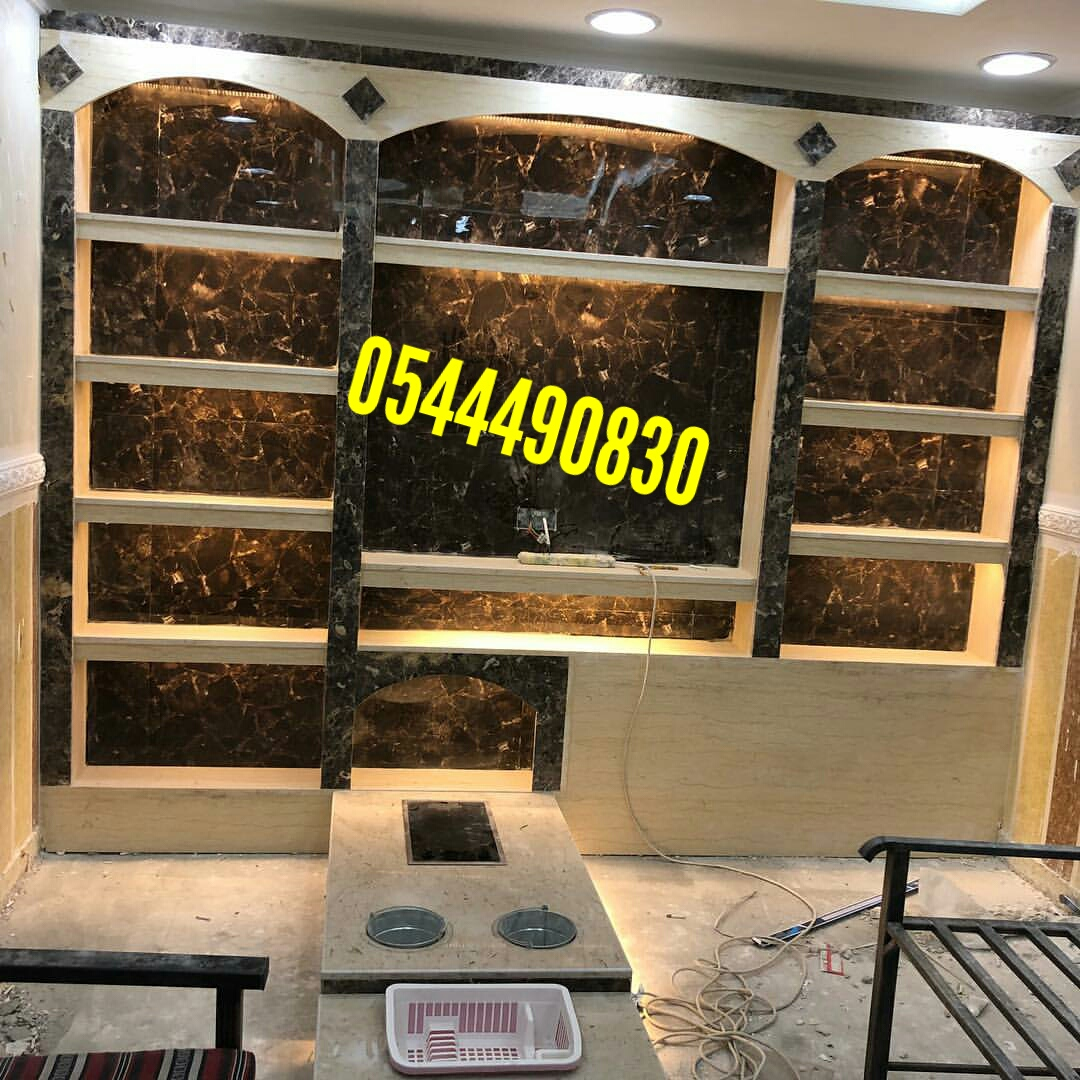 الرياض الاحساء 0544490830