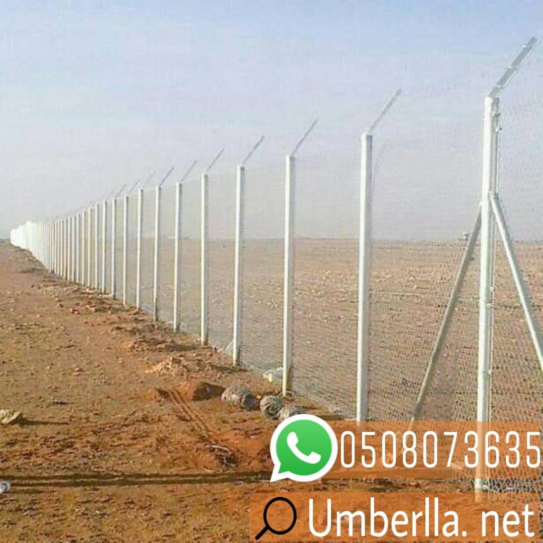 زراعية حيوانات 0508073635