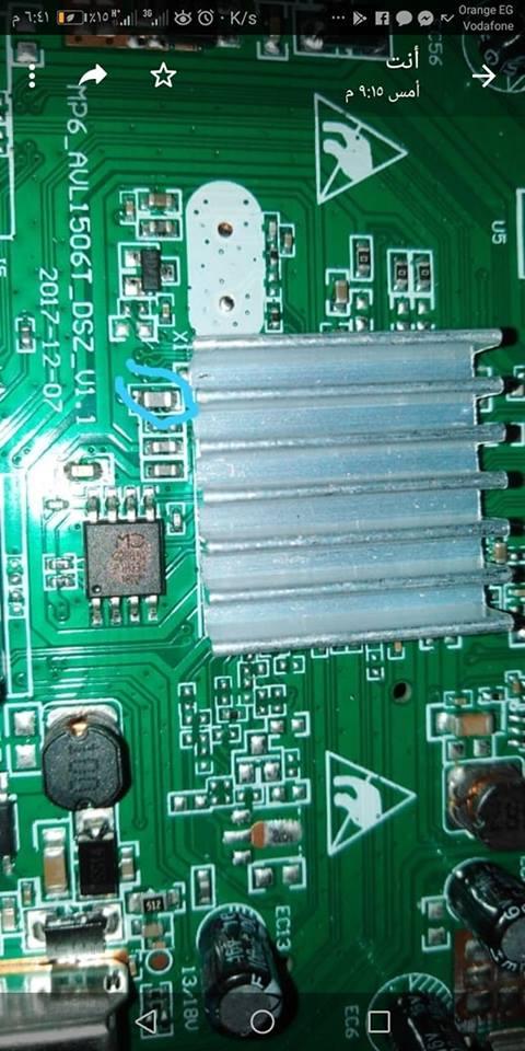 حصريا علي منتديات دريم سات وبالصور حل مشكله الرستره لجميع اجهزة sunplus 1506 t&f 4 mega P_1009w6tlu1