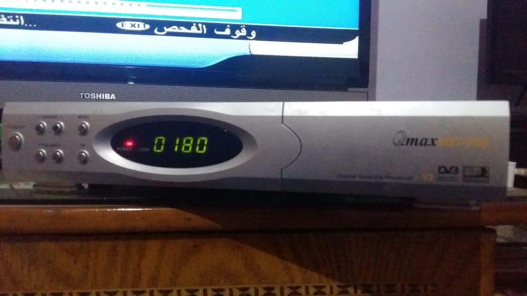 qmax mst-999 v2.2 software