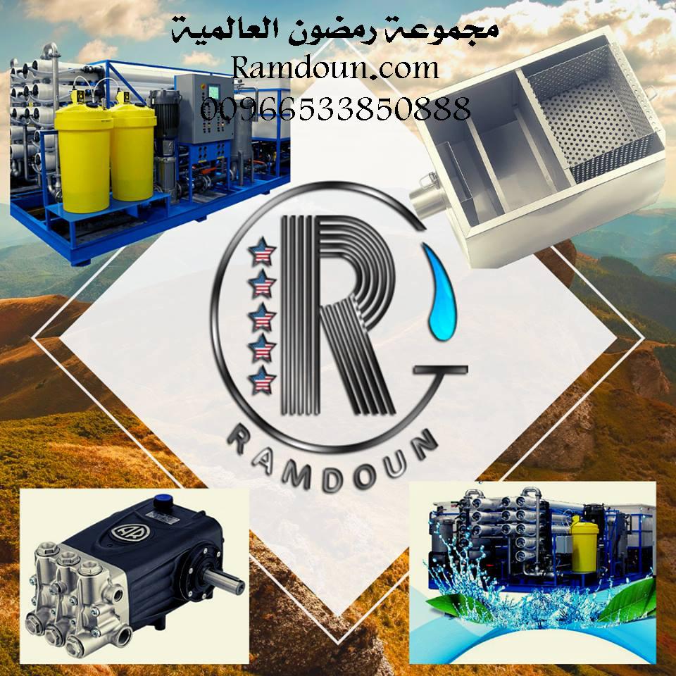مجموعة رمضان العالمية P_1143m9sdl1