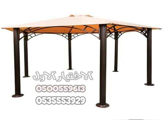 مظلات ساكو العيوب والمميزات0500559613