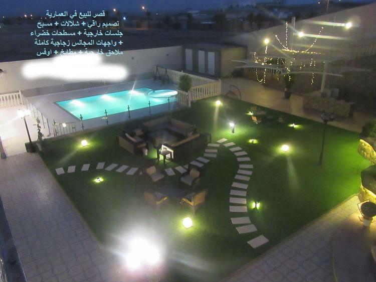 عقارية الرياض