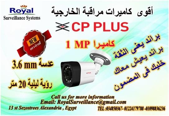 الان أحدث كاميرات مراقبة خارجية CP-PLUS   P_130437ywb1