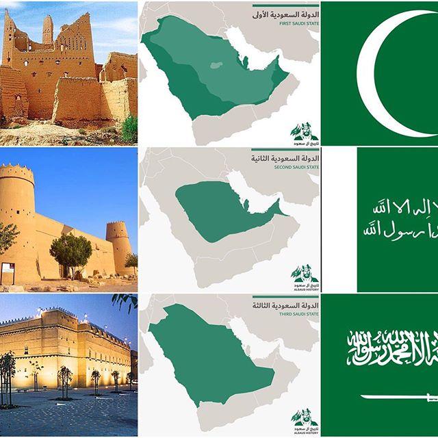 بمناسبة اليوم الوطني ماذا تعرف عن الدولة السعودية الاولى وماهي
