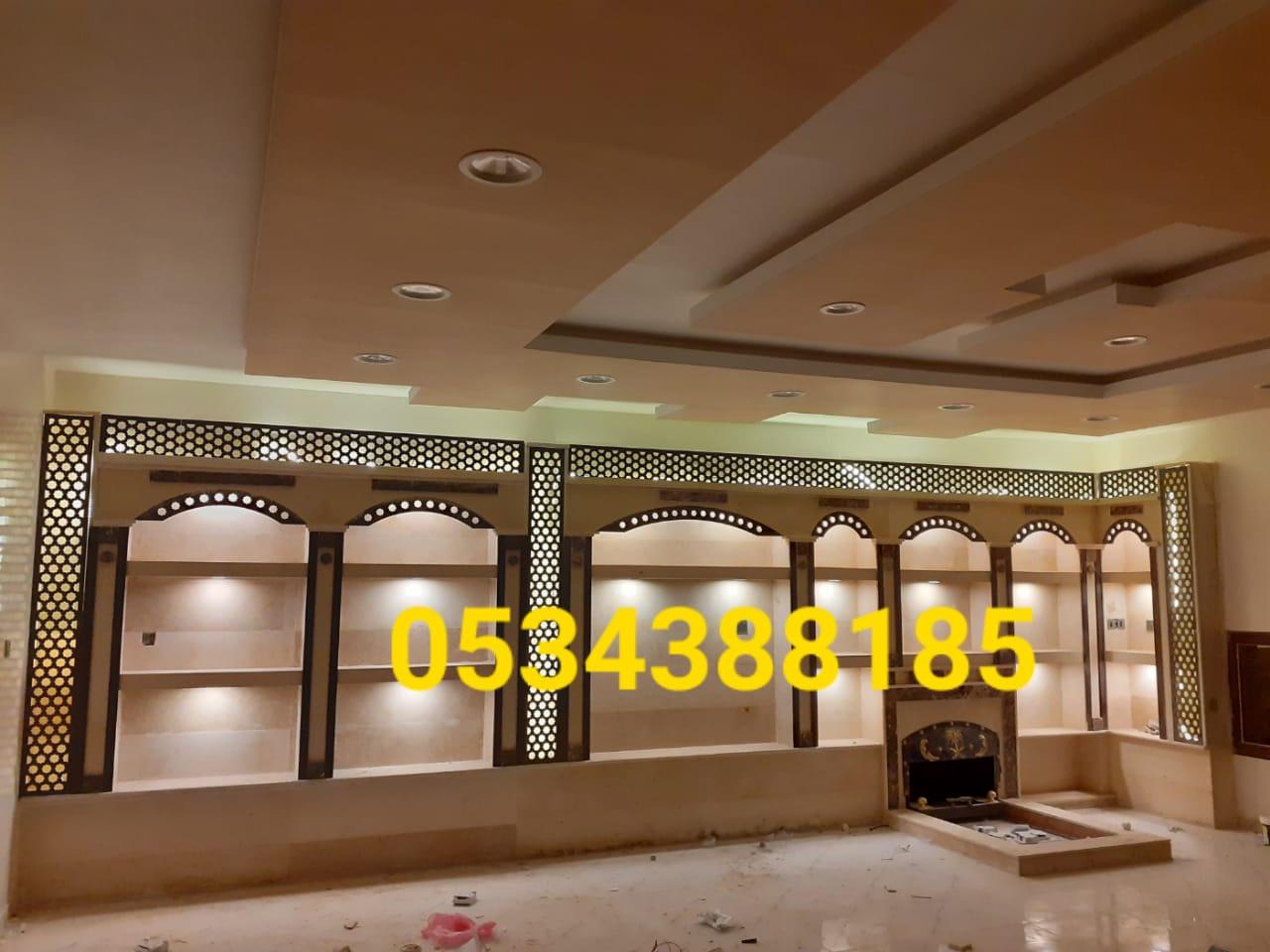 مشبات مشبات حديثة 0534388185 p_1364l6jst3.jpg