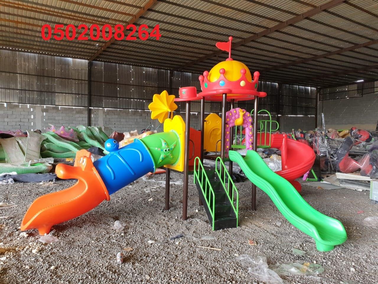 ألعاب مائيه وألعاب حدائق ملاهي مائية مراجيح 0502008264