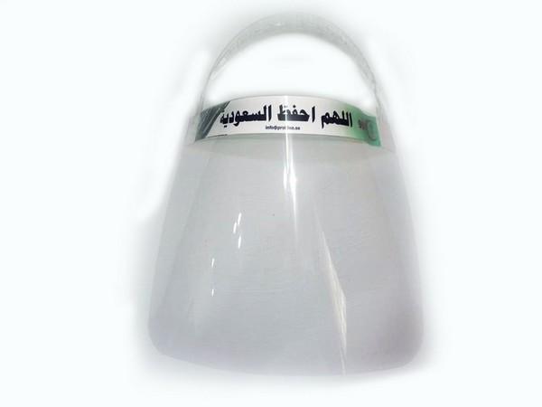 قناع بلاستيك شفاف للحماية الرذاذ