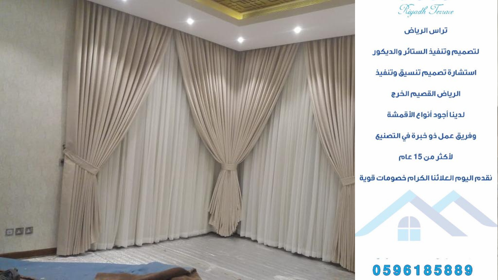 مؤسسه تراس الرياض لأحدث تصاميم p_1623lwjmr2.jpg