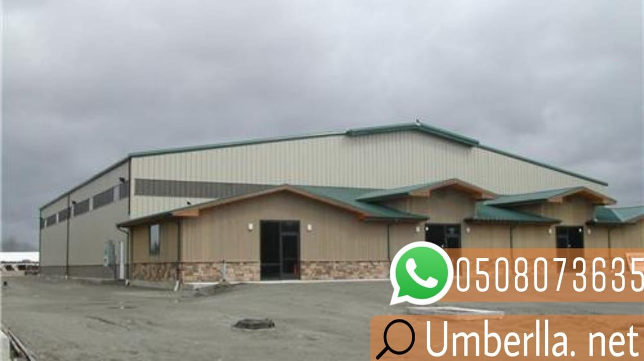 بناء هناجر , 0508073635 , , مشاريع مستودعات و هناجر , مقاول هناجر الرياض  , P_1631l1vd53