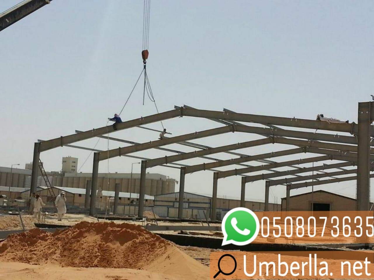 بناء هناجر , 0508073635 , , مشاريع مستودعات و هناجر , مقاول هناجر الرياض  , P_1631tblgw1