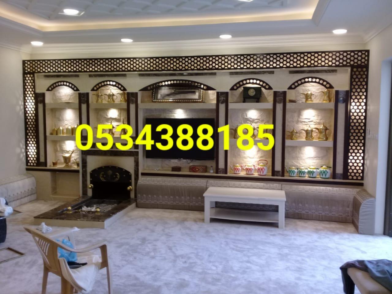 0534388185 ديكورات p_16364cq7h6.jpg