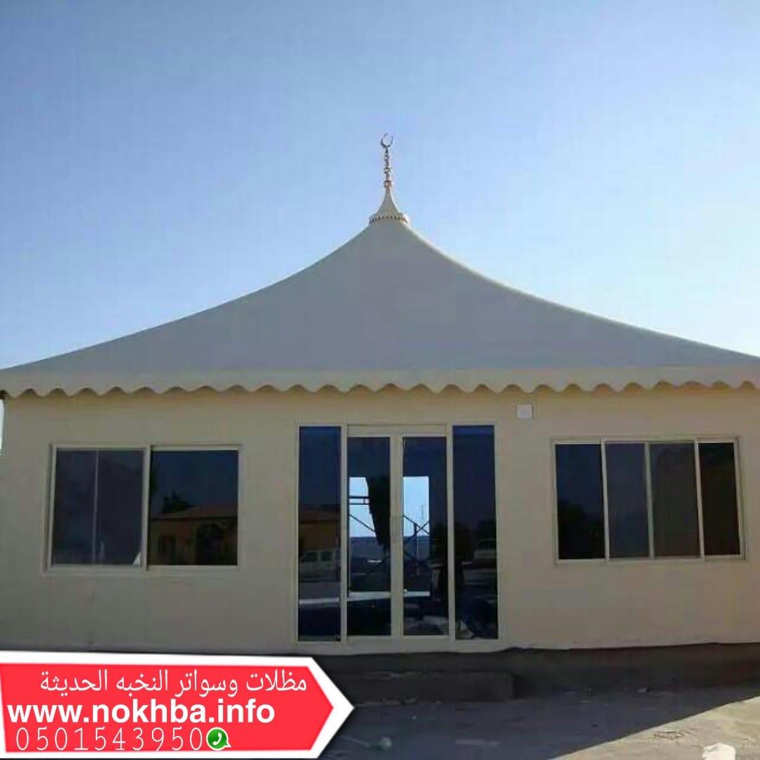 بيوت شعر الرياض , 0501543950 , صور تصاميم بيوت شعر  , تصاميم خيام و بيوت شعر ملكيه , P_1643y89ku5