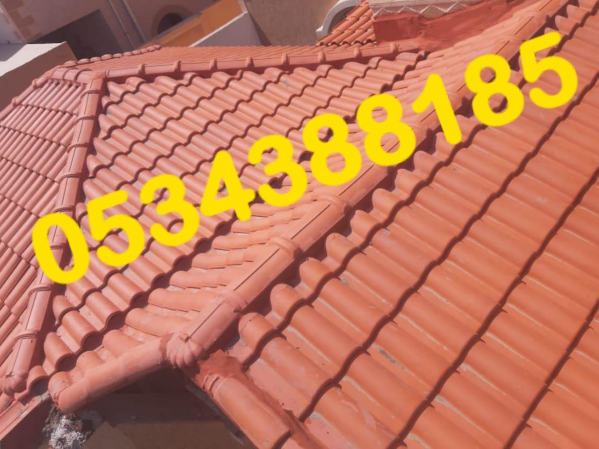 قرميد , قرميد معدني , قرميد الشرقية , قرميد الرياض , 0534388185 P_1686llg3g6