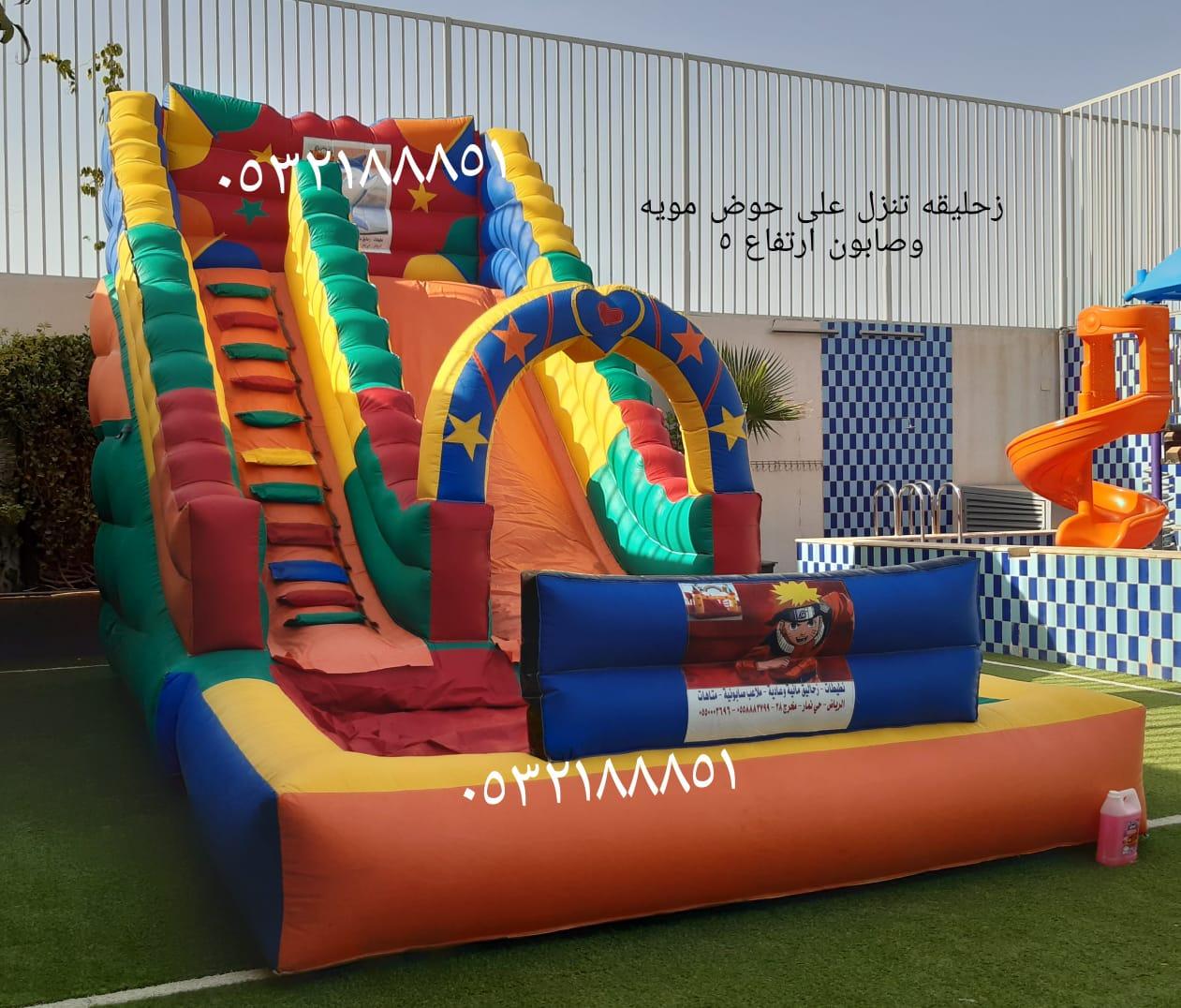PARTY RIYADH  تأجير ألعاب هوائيه مع التوصيل و التركيب 0531022020 P_17173a7hz4