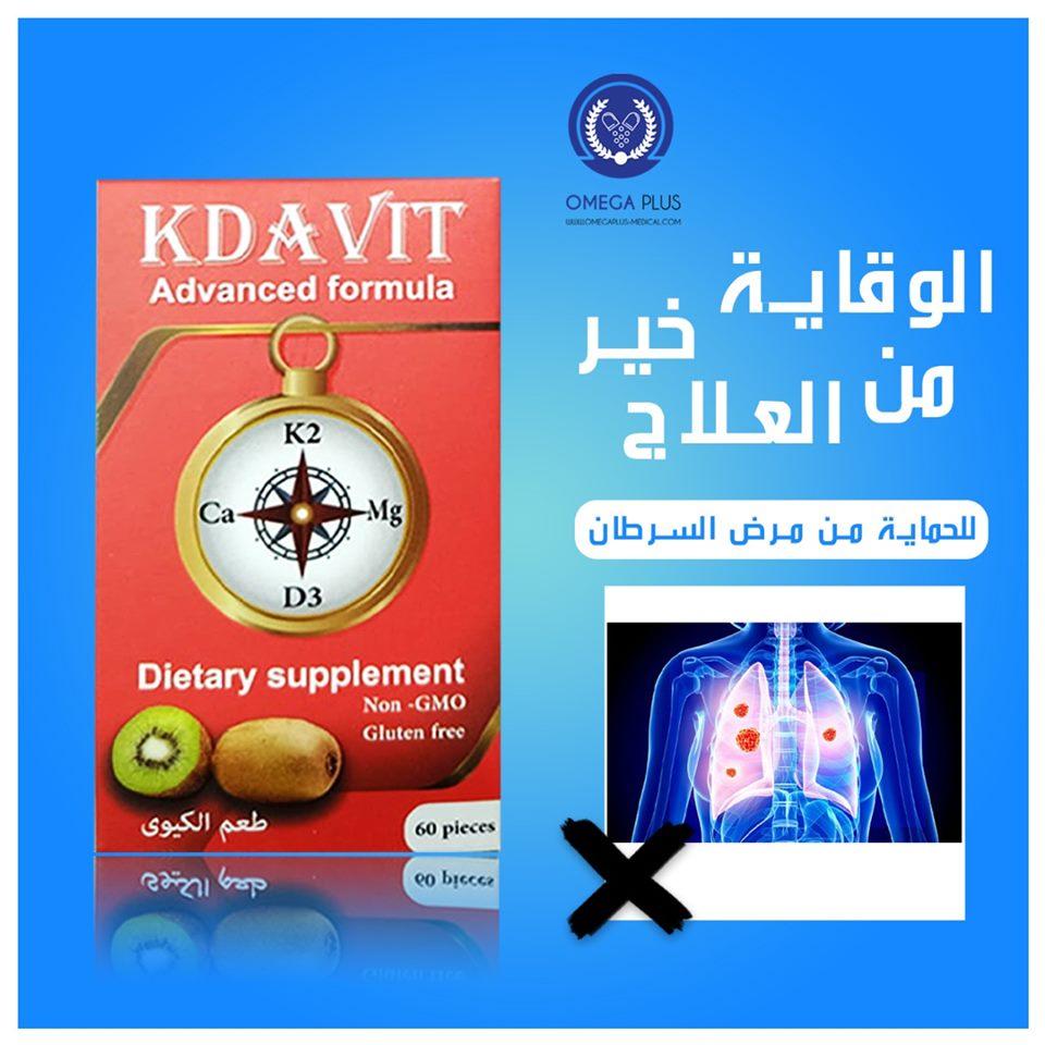 العلاج الفعال لتقوية المناعة P_1717m0j4u3