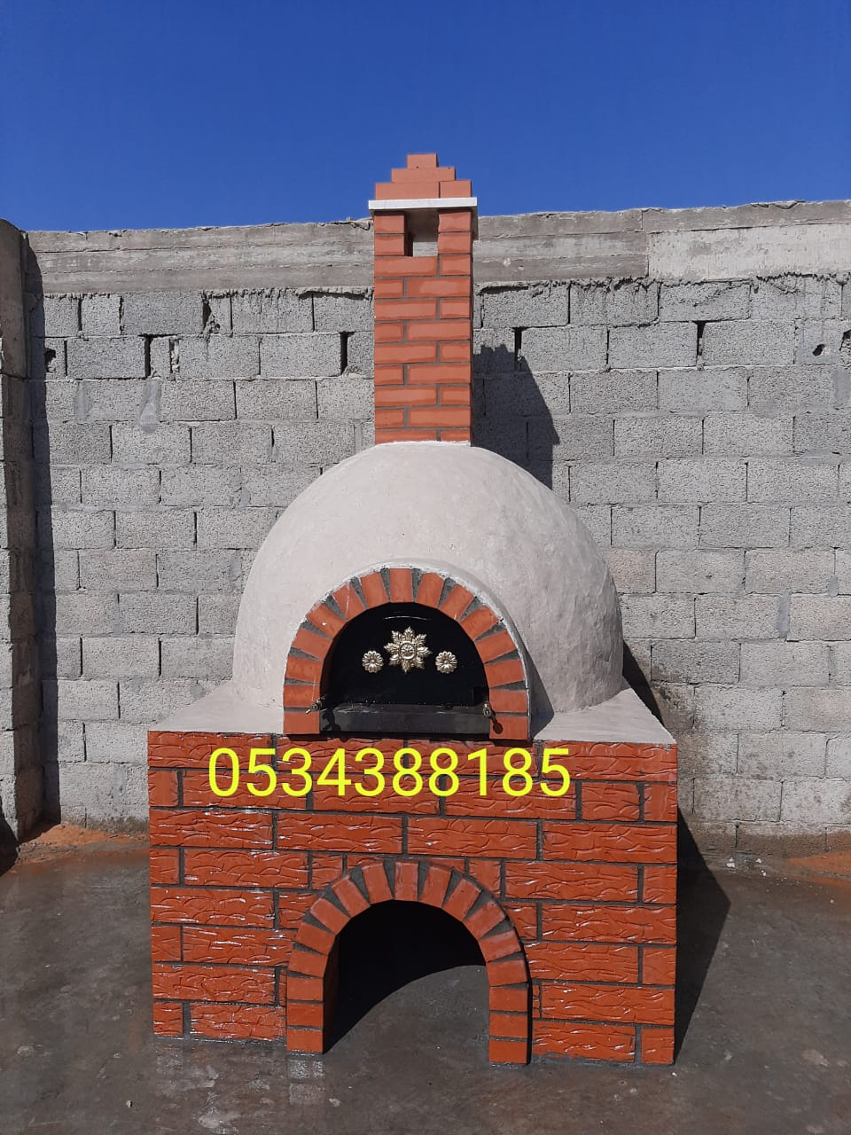 بناء فرن في الرياض , فرن في الشرقية , فرن مطعم , افران مطاعم  0534388185 P_1819eqqps4