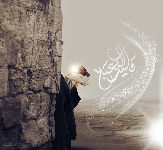 3 مولد الوصي علي عليه السلام P_1880qggds1
