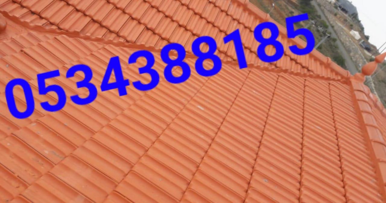 الشرقية, 0534388185 p_2005kc06c10.jpg