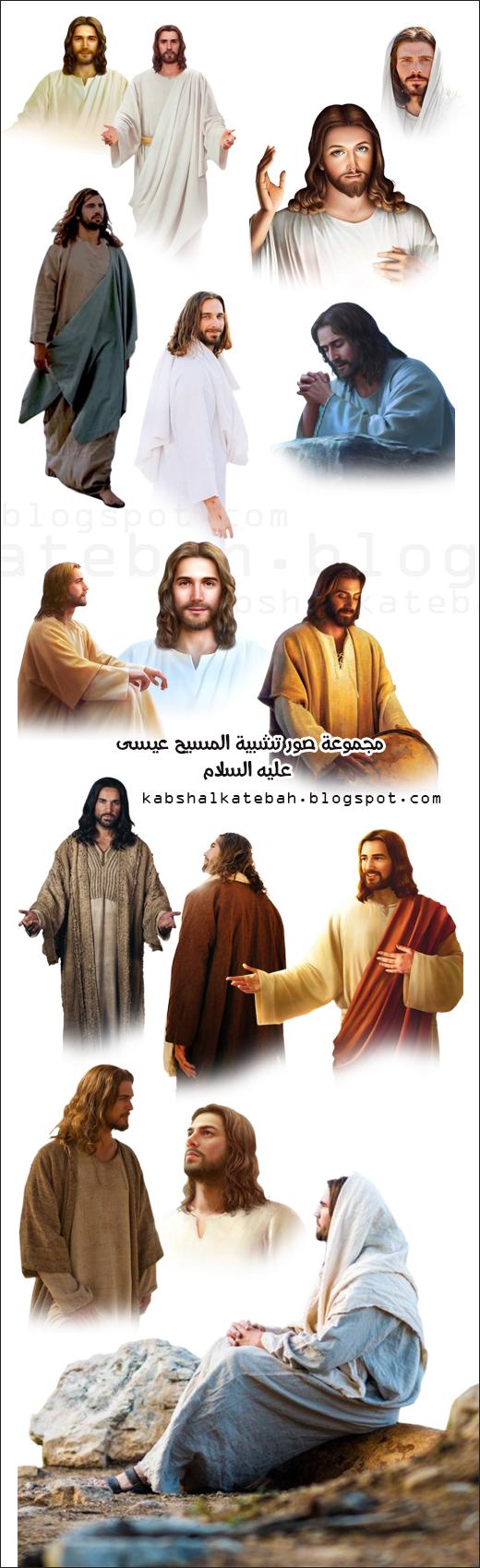 مجموعة صور تشبية المسيح عليه السلام P_2032ia5at1