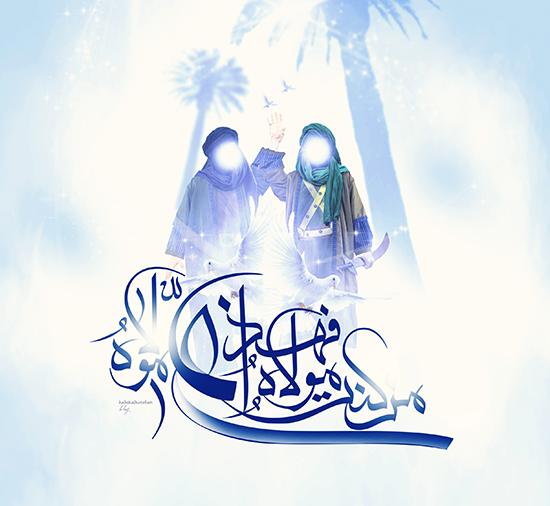 عيد ولاية علي عليه السلام P_2032oekyn1