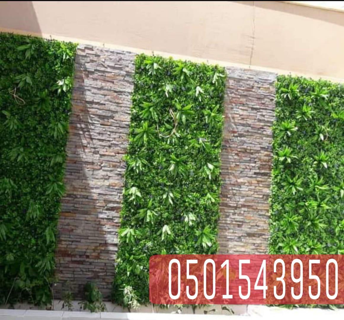 تصميم برجولات وتنسيق حدائق في مكة و جدة , 0501543950 P_2078771cd1