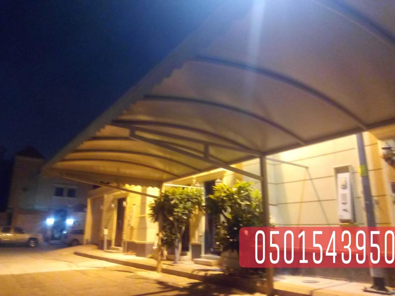 تركيب مظلات سيارات في جدة , 0501543950 P_2086wrd653