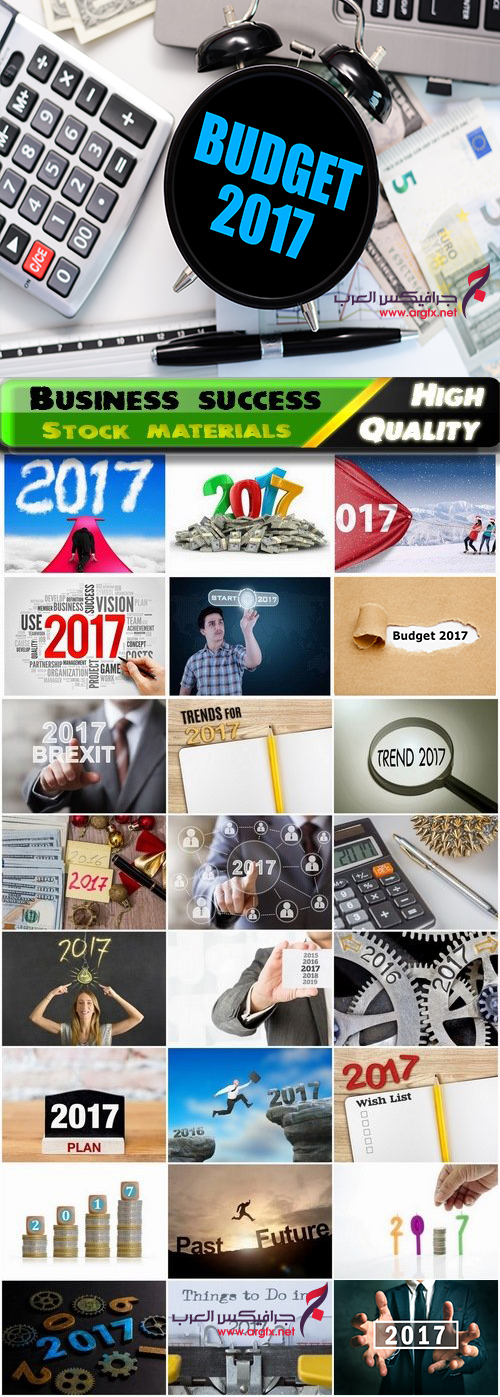 Creative and conceptual 2017 images for business success Stock images