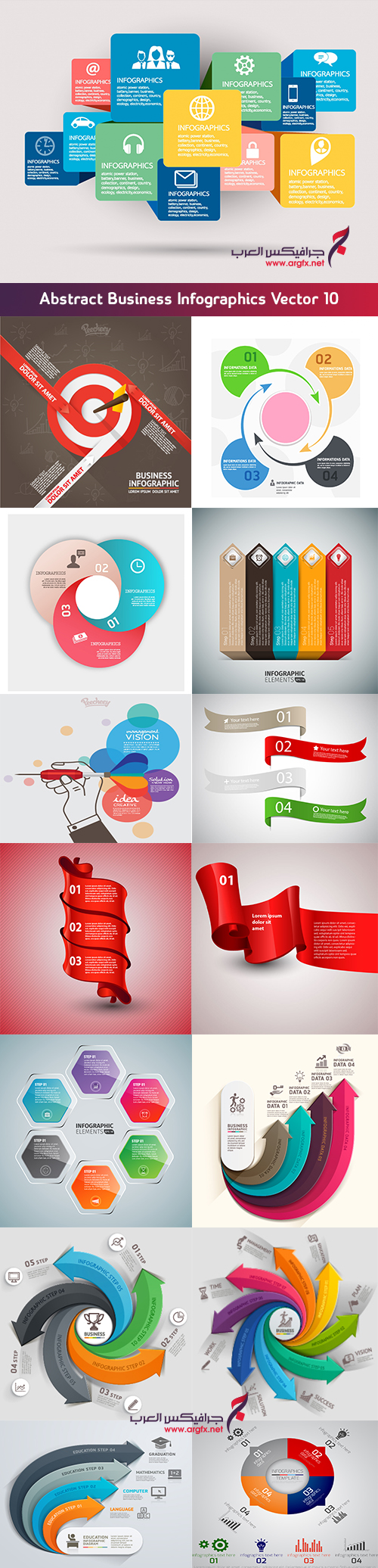 Abstract business infographics vector 10