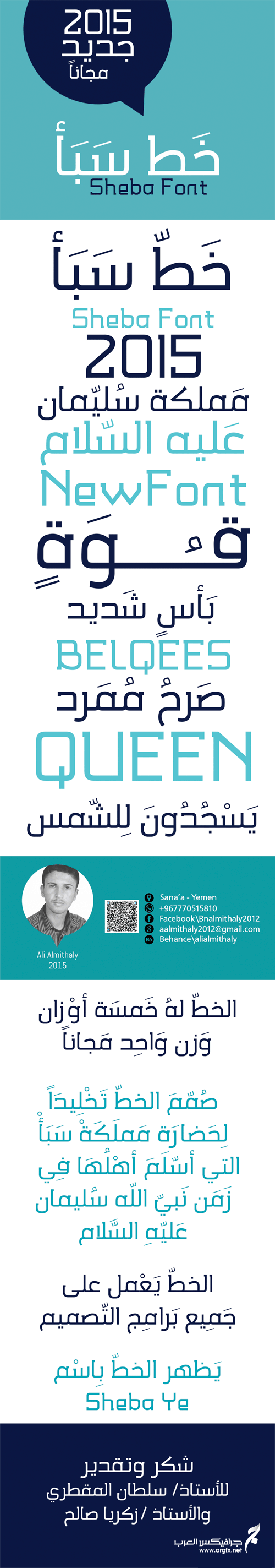 Sheba Font Arabic