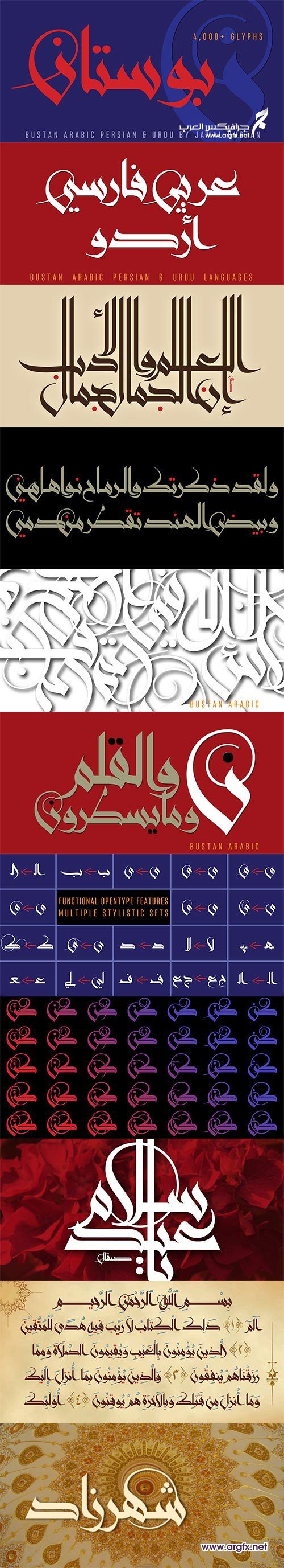 Bustan - New Arabic Typeface TTF, OTF & WOFF $125