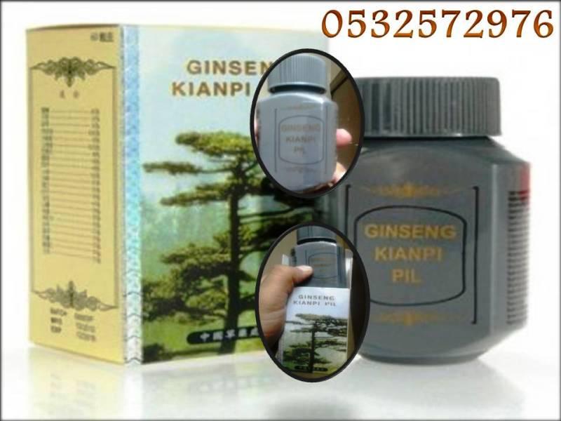 حبوب جنسنج لزيادة الوزن ginseng kianpi pil p_710f93511.jpg